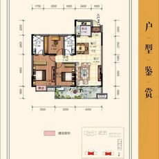 中港·水木學府C2戶型戶型圖