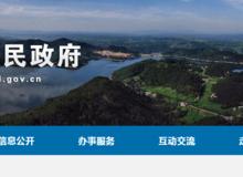 2020年浠水县房地产市场销售情况