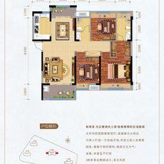 新八·世纪华城F5户型图