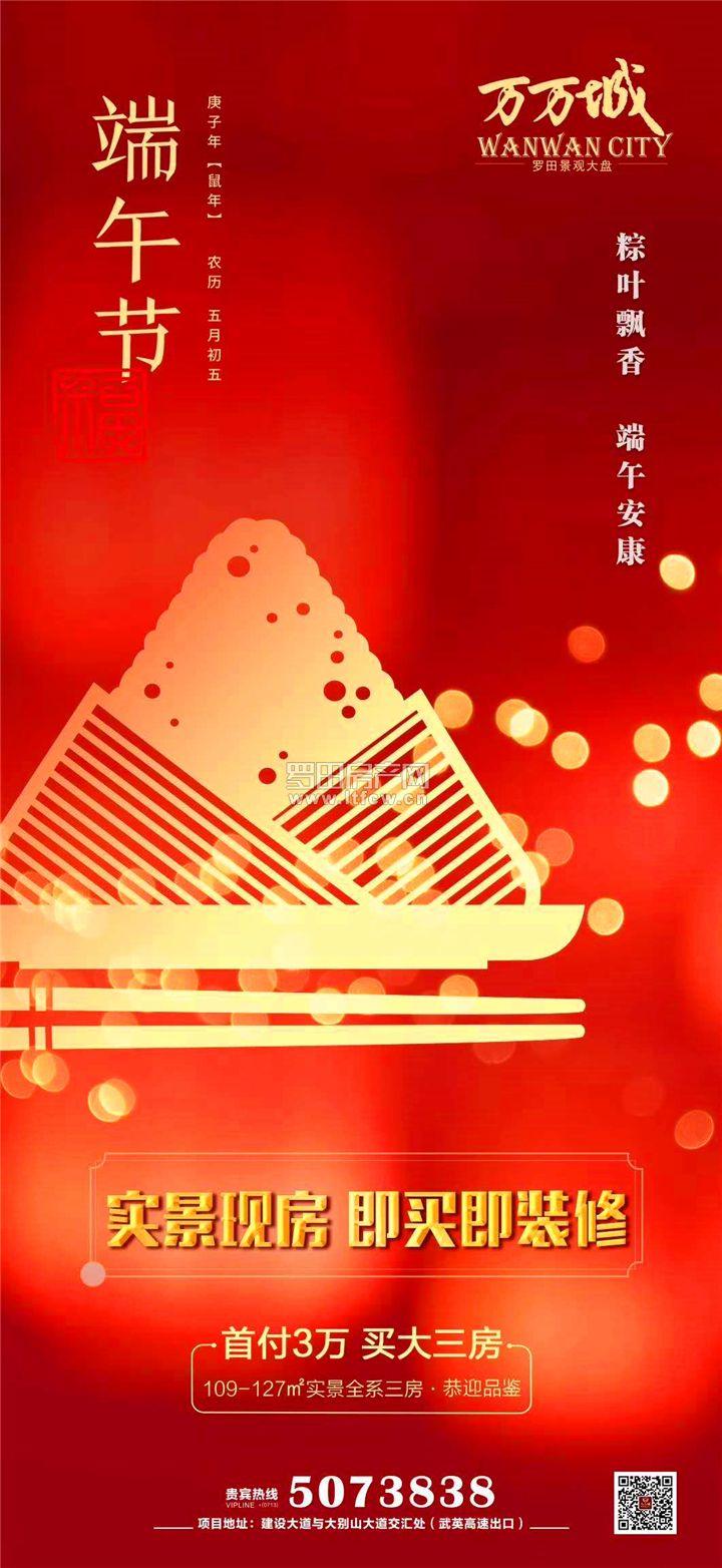 微信图片_20200625230522.jpg