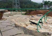 罗田两处道路被洪水冲毁 途经车辆请绕行!
