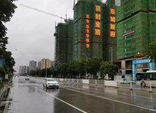 东城首府 | 城央之上,邂逅理想生活