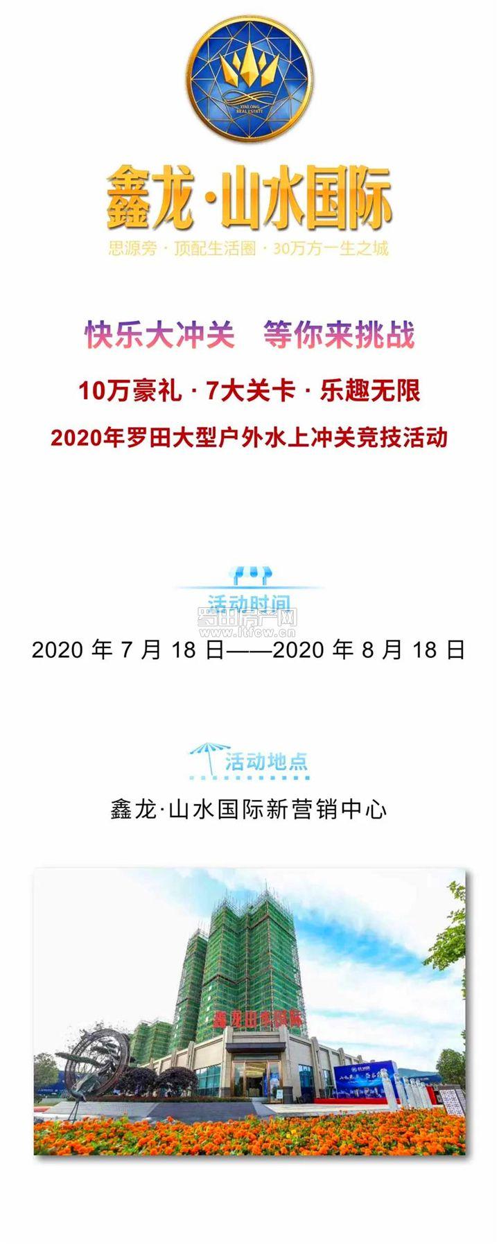 微信图片_20200714113157.jpg