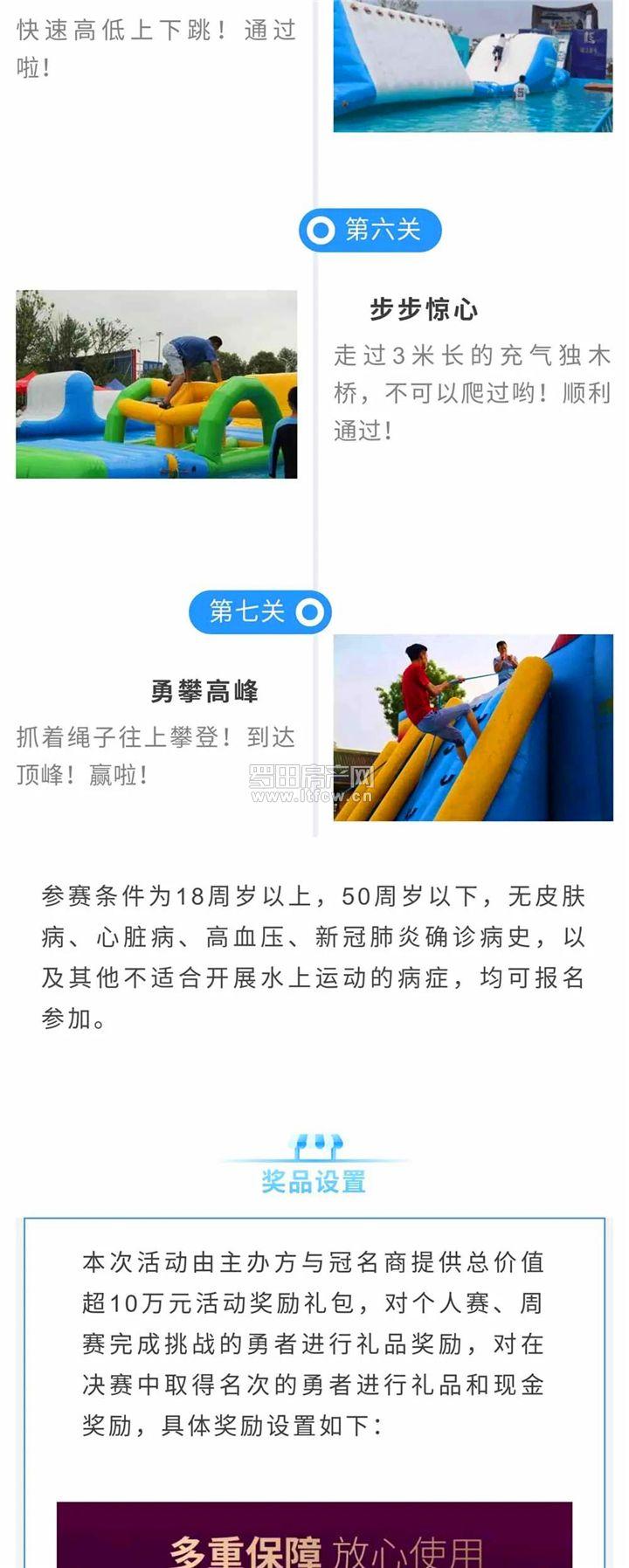 微信图片_20200714113322.jpg
