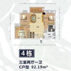 亚兴国际城4# 92.19平米户型图