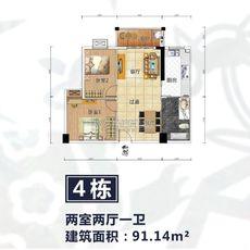亚兴国际城4# 91.14平米户型图
