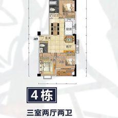 亚兴国际城4# 136.83平米户型图