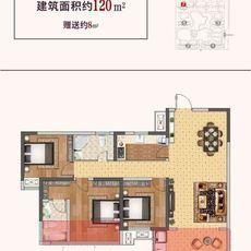 蘄春府120㎡戶型圖