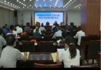 凤山城区义务教育阶段学校学位认定办法