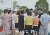 """华中国际时尚城-滨河壹号""""鱼你相约""""趣味无穷!"""