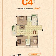 城市花园C4户型户型图