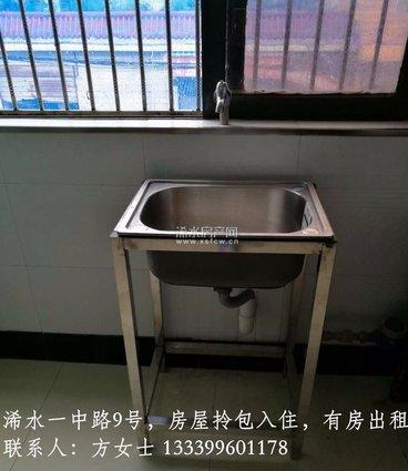 浠水一中路9号 房屋出租 单间独立卫生间 有空调