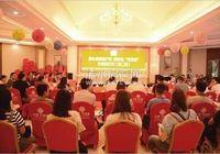 浠水企业家沙龙(第二期)在万景·凤凰城成功举办。