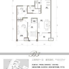 欣海·世纪城3期C户型户型图