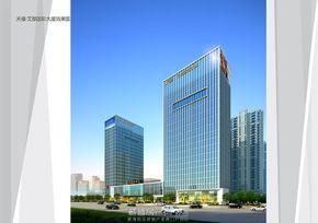 天禧·艾都国际大厦