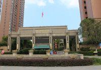 上海花园:现铺销售,即买即收益