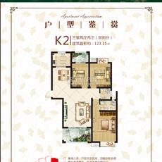 恒凯国际新城K2户型户型图
