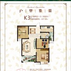 恒凯国际新城K3户型户型图