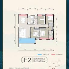 东泰华城F2户型户型图