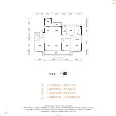 浠水碧桂园八景台YJ190户型户型图