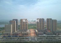 华中国际时尚城滨河壹号8月进度||B区商业街整体样貌已呈现!