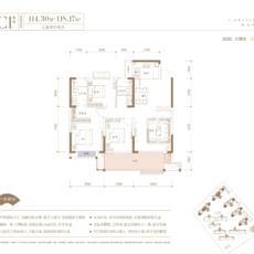 天盛•西城壹品C1户型户型图