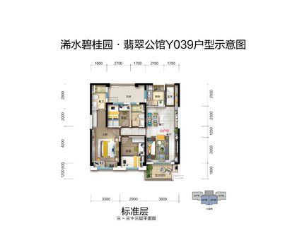 交投·碧桂园翡翠公馆YJ039户型B 108㎡