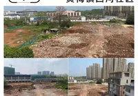 總成交價3.19億元!中乾融集團成功競得濱河新區優質雙子地塊!