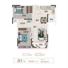 卓达·书香名苑B1 82.69户型图