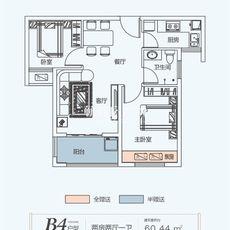 卓达·书香名苑B4 60.44户型图