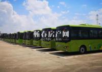 收藏|漕河城區最新公交運行線路表....