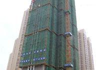 新八世纪华城8月工程进度|悦鉴美好家音
