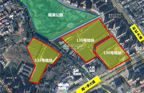 浠水南城166亩土地,拍出了4个亿