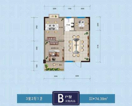 大江文化广场2B户型
