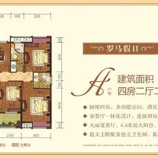 景江豪庭户型图