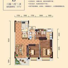 瑞锦东城107㎡户型图