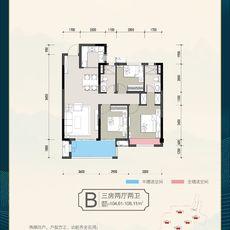 東泰華城B戶型戶型圖