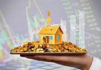 房貸!買房貸款多少年合適?難道不是越久越好嗎?