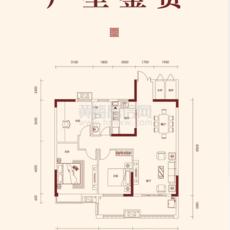 徽城·金色家园--C1/2户型