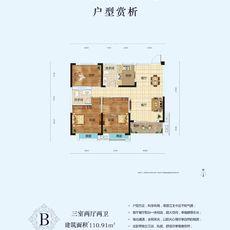 景江豪庭2#楼户型B户型图