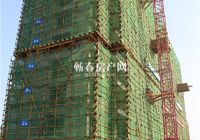 天盛·西城壹品3月进度播报|3#楼主体楼栋建至13层