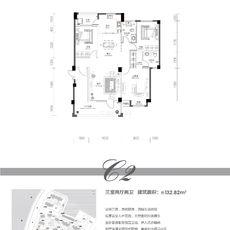 欣海·世纪城3#C2户型户型图