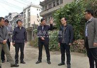 黄强胤调研城区老旧小区改造工作!