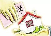 婚后买房,如何确定夫妻双方谁是主贷人?