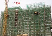 匠心筑造,不負期許 | 武穴銅鑼灣廣場10月工程進度播報