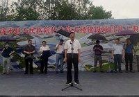 浠水县人民医院传染病大楼项目开工仪式
