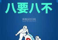防疫警钟再次敲响!滨江华庭防疫升级进行时!