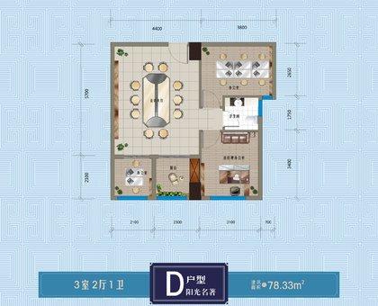 大江文化广场2D户型