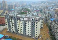 凤凰华庭2020年11月进度播报:C1.2楼栋主体即将完工