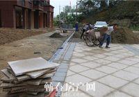 瑞锦东城9月工程进度|小区内绿化工程正在施工